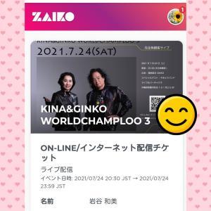 今夜だよ٩(๑❛ᴗ❛๑)۶ 喜納昌吉さん&GINKOさん ライブ