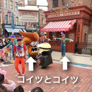子連れ大阪☀︎1日目〜ハロウィンUSJ〜