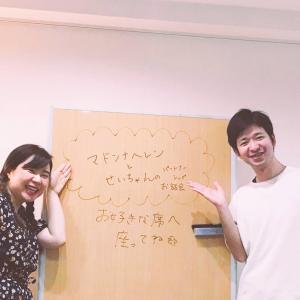 【延期のお知らせ】3/28お話会