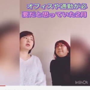 【YouTube】妄想だけで終わらせない