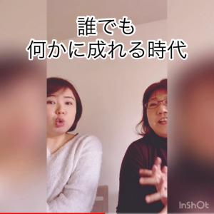 【YouTube】YouTubeはスマホで撮ろう