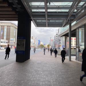 ●姫路に行った時の写真