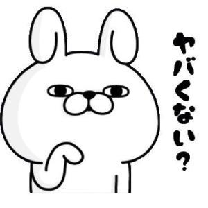 4月名古屋お茶会ご案内と思うこと。