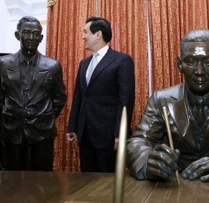 国の成り立ち(3)補足ー馬英九総裁が「日華平和条約」締結の意義を語る