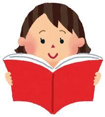 メンタルヘルスにも有効な読書の効果