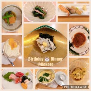 【週末のプチハピ】海外で日本の秋を堪能する食事