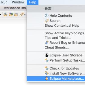Spring Tool SuiteにGradleのプラグインをインストール