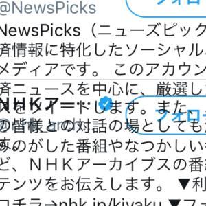Twitterよ。アプリこんなんでいいのかい。