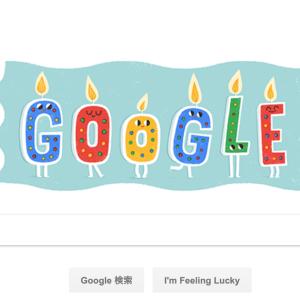 GoogleとTwitterから40歳のお祝い