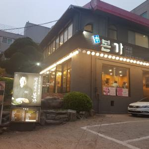 コスパ高い韓国の焼肉屋さん♡