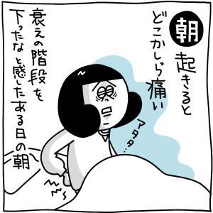 自己紹介ページ〜2020年版〜