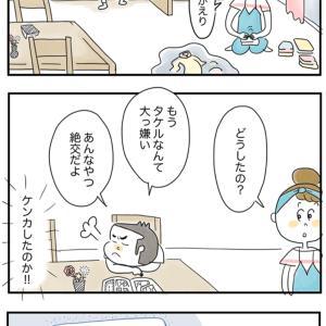 なぜここに?&ネスレ漫画更新されたよ〜