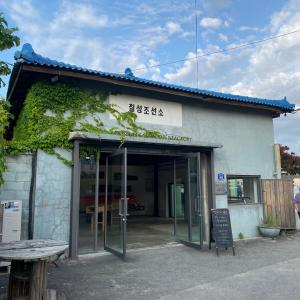 """束草・海沿いにある素敵カフェ""""七星造船所"""""""