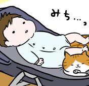 猫と息子2