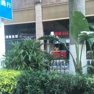 厦門で中国語は難しいなと思った話。