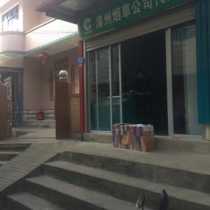 中国の斬新で画期的なビジネス。