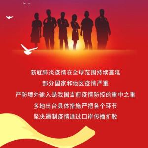 2020年2月25日中国福建省厦門市の状況。