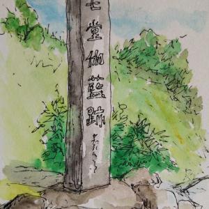 七堂伽藍の記念碑を描く