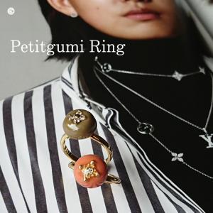 2個付けが可愛い【Petitgumi Ring】