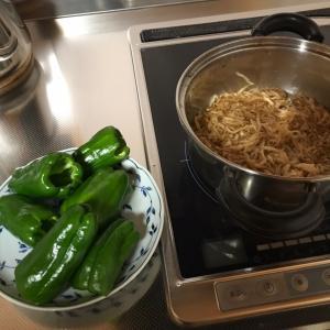 今日の晩御飯の予定