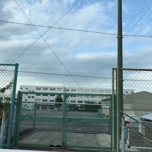 横浜市立旭中学校