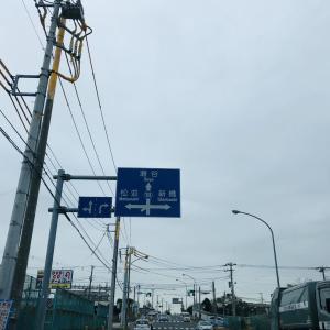 関東大会2日前