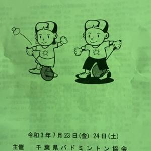 関東オープンダブルス大会1日目