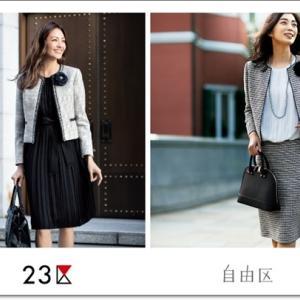卒業式・入学式 スーツ 母 40代おすすめ♪色は紺色&黒色を買っておけば間違いなし!