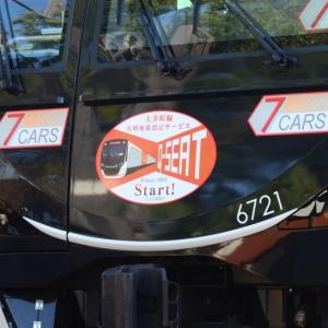 6020系『Q SEAT』ヘッドマーク装着 (長津田検車区)