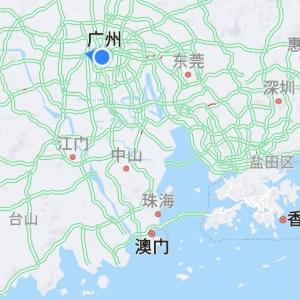 はじめての広州