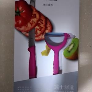 トマト切りナイフ