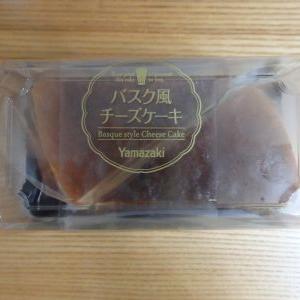 earth music&ecology&Honeysでお買い物☆ヤマザキのバスク風チーズケーキ