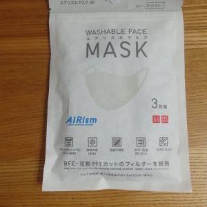 ユニクロ&しまむら購入品☆マスクとSEASON REASONのパンツ