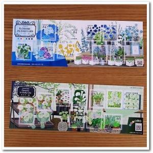 お花のグリーティング切手といちごサンド☆スパセ半額クーポン
