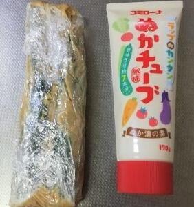 着画☆SM2・しまむら・ノースフェイス☆スパセ購入品☆家のぬか漬け