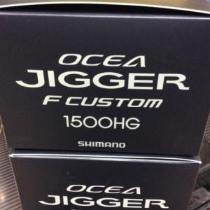 ジガー1500HG 再入荷! 1500HG Fカスタムもあります。
