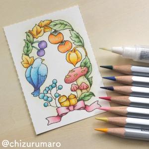 (後編)水彩色鉛筆と水筆で「森の少女の物語」のカードを塗ってみた