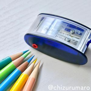 色鉛筆がキレイに尖る!KUMのオートマチック鉛筆削りを試してみました