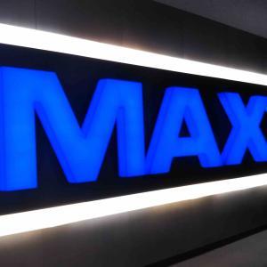 IMAX初体験!