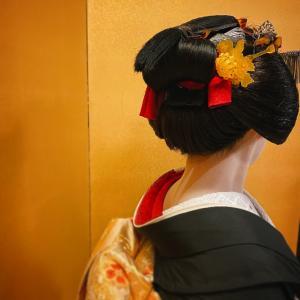 10月 京都お出かけ日記 ①
