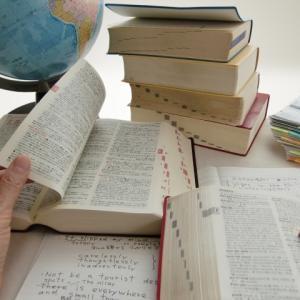 世界思想社教学社「『世界思想ゼミナール』について」