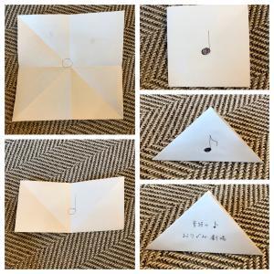 折り紙劇場
