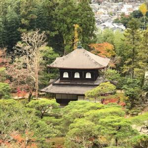京都観光 ポタリング旅 その1
