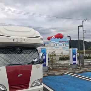 伊豆旅 嬉しい出会いと 温泉メロンパフェ