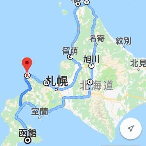 北海道旅行 出発編