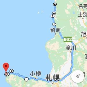 北海道旅行 2日目 積丹半島