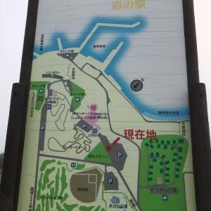 北海道旅行 3日目 最北端の地