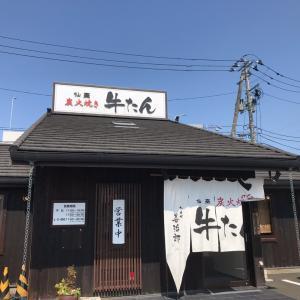 北海道旅行 最終日 帰宅編
