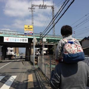 甘木鉄道乗りた~い