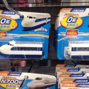 100円の電車おもちゃ